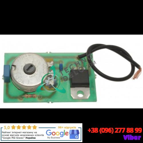 Плата электронная (регулятор оборотов 29x49мм) 1213 для миксера Dynamic Senior BM, Junior Combi и др.