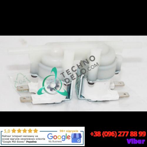 Клапан электромагнитный пароконвектомата Unox XEVC KEL1438A