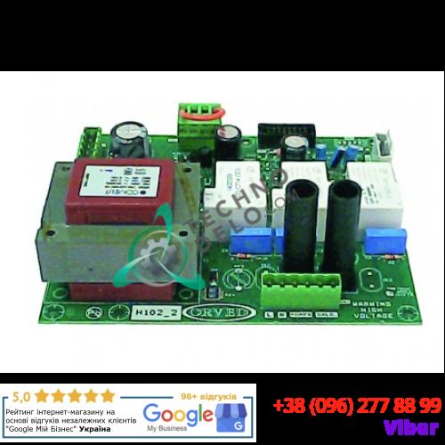 Плата питания (H102-2 230V) 1601834 вакуумного упаковщика Orved VM16, VM53, Multiple 315
