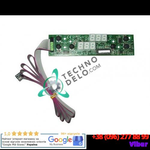 Плата управления вакуумного упаковщика Orved Multiple 315 (арт. 1604093)