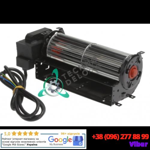 Вентилятор Trial TAS18B-168 (230В ø60мм -30°+40°C) для Friulinox, Polaris и др.
