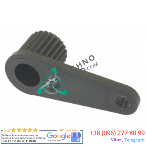 Рычажок внутренний дверной ручки проф. стиральной машины Girbau HS2007, HS2012, HS3007 (арт. 194175)
