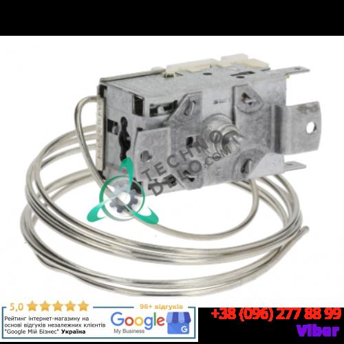 Термостат RANCO K50-L3121 трубка L-1500мм R23005 для льдогенератора Brema, MBM, NTF и др.
