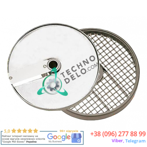 Диск Dicer (комплект 28110) кубики 5х5мм для овощерезки Robot Coupe CL50/52/60