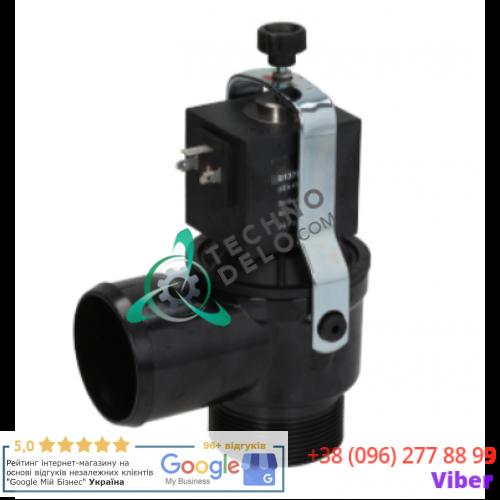 """Клапан сливной электромагнитный D137B08 (ø2"""" 230В) 50GI851221 для оборудования Grandimpianti и др."""