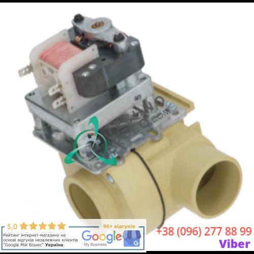 Клапан сливной Depend-O-Drain MDP-0-2RA (220/240V 24AMP ø50мм) 101783 для Grandimpianti, Polimatic, Primus и др.