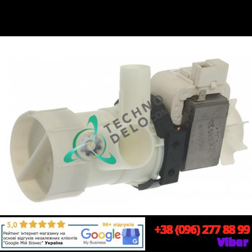 Насос сливной Hanning FE30B4-116 (220В 90Вт) 209/00646/00 для IPSO HC100, HC135, HC165, HC60 и др.