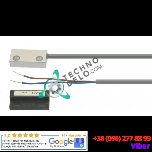 Выключатель магнитный (220В 0.5A 32x15x8мм L-1200мм) 50GI951020 для сушилки Grandimpianti EM