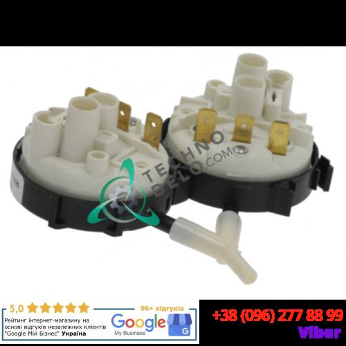 Прессостат в комплекте (150/70 - 175/95 мбр) 2950PR762 проф. стиральной машины Imesa LM/RC