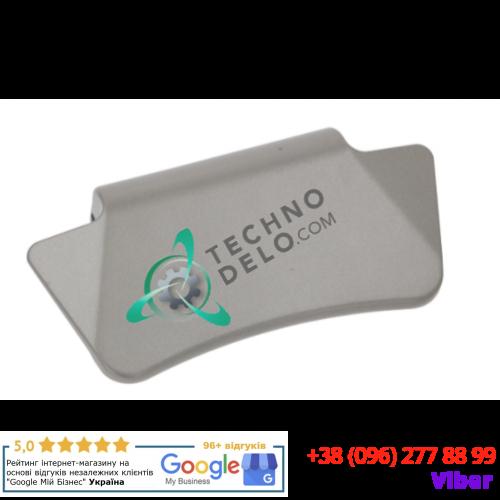 Ручка дверцы загрузки белья для проф. стиральной машины Girbau EH040, HS030 и др. (арт. 339457)