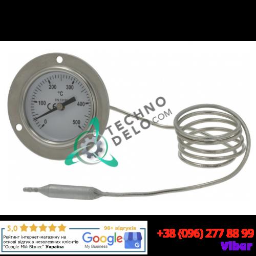 Термометр 0-500°C для пицца-печи и др. (ø 60мм, кап. трубка L-1000мм, термобаллон ø9x50мм)