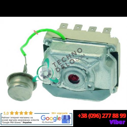 Термостат EGO 55.40313.201 (250В 16A) 209/00243/00 проф. стиральной машины Grandimpianti, IPSO, Danube и др.
