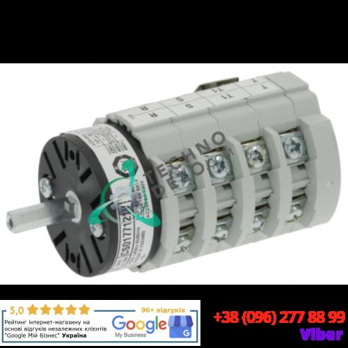 Переключатель Bremas CS0177121 0-1-2 400В ось 5x5мм VG617500 для La-Cimbali и др.