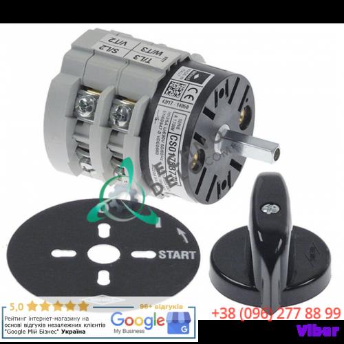 Выключатель Bremas CS0178377 0-1 400V 20A ось 5x5мм S000INA10 для кофемолки Mazzer, Astoria и др.