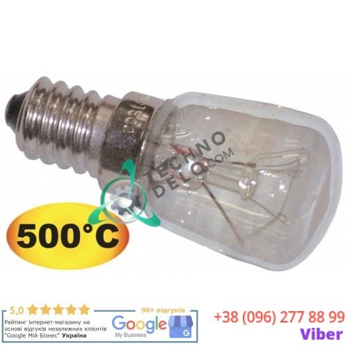 Лампа термостойкая (цоколь E14, 25Вт, 500 °C) для пицца печи Cuppone, GAM, GGF и др.