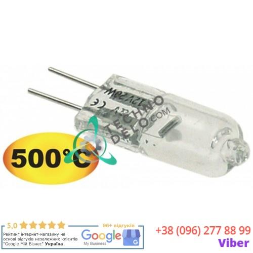Лампа галогеновая G4 +500°C (12В / 20Вт) для печи Ambach, Angelo Po, Cuppone, Electrolux, Tecnoinox и др.