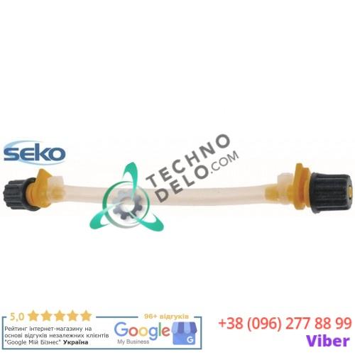 Перистальтический шланг Sekobril ø3x8мм ополаскивающего средства для дозатора Seko