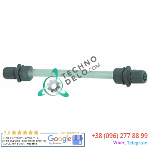 Шланг силиконовый AQUA PD3385 Germac ø4x6мм для ополаскивающего средства