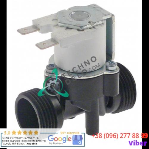 """Клапан электромагнитный RPE (3/4"""" 230VAC) 483286008342 для Indesit, Whirlpool, Imesa и др."""