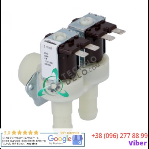 Клапан электромагнитный Robertshaw (230VAC 3/4 d-13,5мм) SAVZOD0006 для Grandimpianti, IPSO и др.