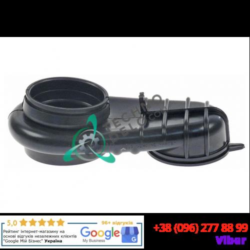 Мембрана сливного клапана (ø75/ø85мм, 230x120x65мм) 0W2056 стиральной машины Zanussi Professional и др.