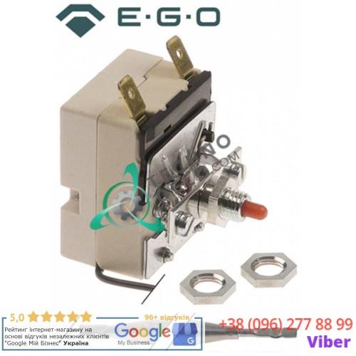 Термостат защитный EGO (выкл. при 160°C, 1 фаза) 3125030, 3125045 для Winterhalter GS14, GS15, GS24 и др.