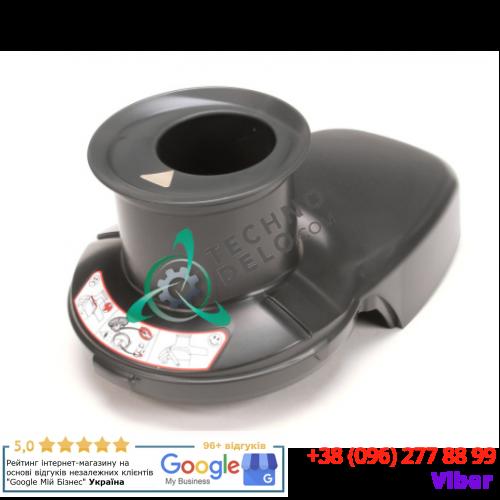 Лоток загрузочный для соковыжималки Robot Coupe J80 Ultra (арт. 39909)