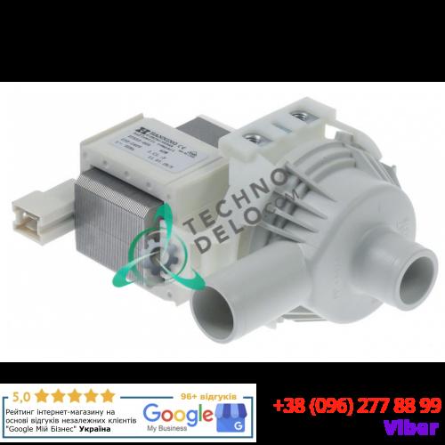 Насос сливной Hanning DPS35-003 (220-240В 40Вт ø24мм) для оборудования Walo Professional и др.