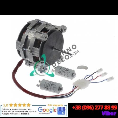 Мотор Olympia CT80 (230В 0,25 кВт) KMT00036, MOT30025 для печи Piron
