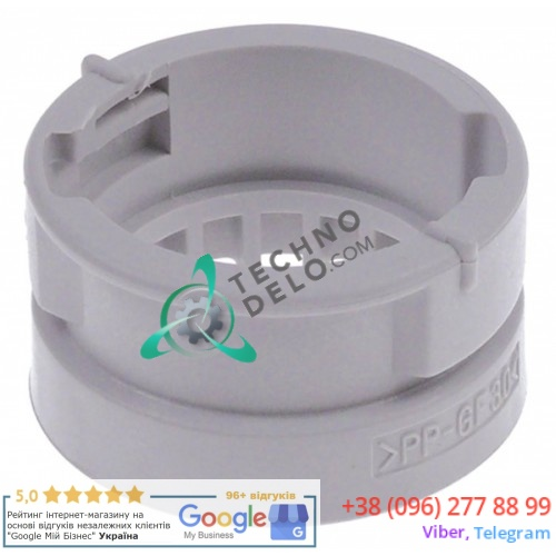 Втулка держателя распылителя-коромысла (ø49мм H-29мм) 61002023 для Winterhalter GR62-2, GS100-1, GS14 и др.