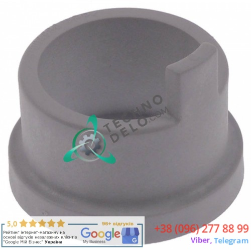 Втулка распылителя-коромысла (H-39мм ø49/ø43/ø35мм) 61004880 для Winterhalter GS501, GS502, GS515