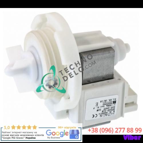 Насос сливной Hanning DPS25-318 (30Вт  220/230В) 6696272 для стиральной машины Miele и др.