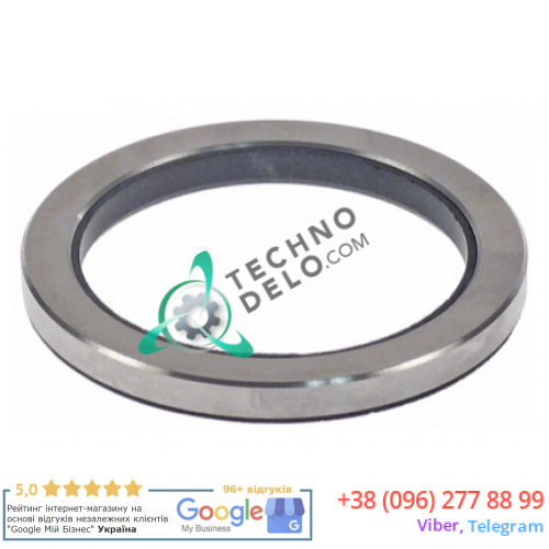 Кольцо уплотнительное (ø75/ø58мм H-7мм) SAVZOD0159 для Grandimpianti, IPSO, Danube, Primus и др.