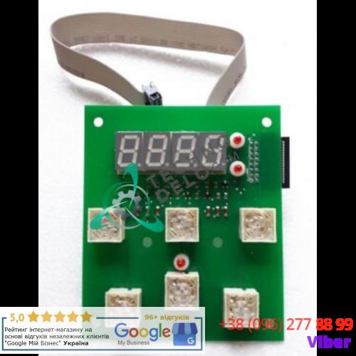 Панель управления (плата с кнопками) термопроцессора Sirman Softcooker Y09, GN1/1 арт. GM5946350