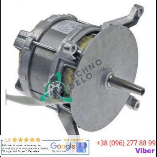 Мотор Hanning (230В 0,7кВт вал D-17/14,5мм) 3100.1033 для Rational CD101, CD201, CD61, CM101, CM201, CM61