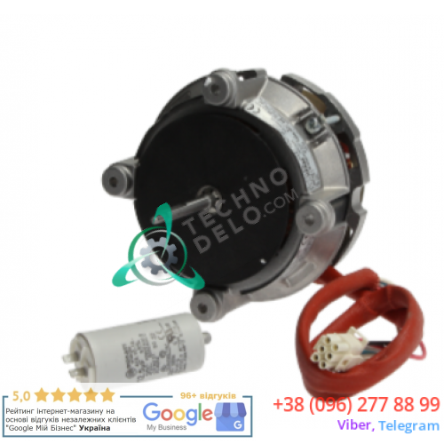 Мотор LGB MFA80-H30-VA 2/4P (208-230В 1 фаза) 6033154 печи Apach AB10M, Giorik EGE05D и др.