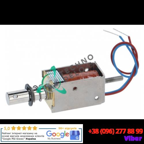 Электромагнит (36 VDC) P613002000, SAVW080024 стиральной машины Danube, Domus, Fagor и др.