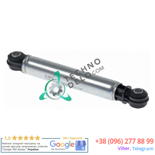 Амортизатор SUSPA TYP 012 80N для стиральной машины Grandimpianti, Whirlpool, IPSO и др. (арт. 422470000500)