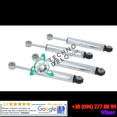 Амортизаторы SUSPA (L-265мм 120Н ø8мм) 0W2387, 072923 для Electrolux Professional, Girbau и др.
