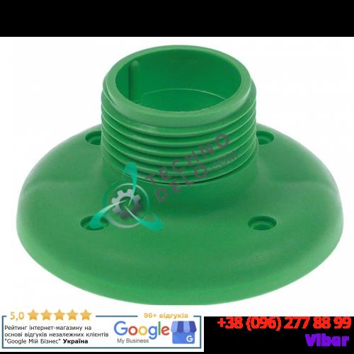 Фланец зелёный ø90мм H-44мм SL3386 для корпуса миксера погружного Fimar MX25
