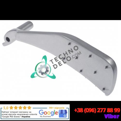 Держатель продукта L-290мм ø12мм (код 608) для слайсера RGV 300-350 и др.
