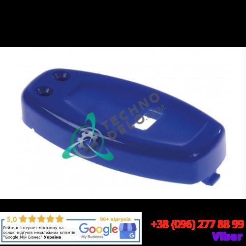 Крышка для ручки 80x42мм 2840M погружного блендера Dynamic, Horeca Select, Makro/Metro-Professional