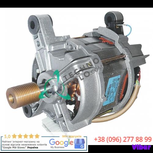 Мотор LM5 стиральной машины Asko WMC55, Primus PW5, Whirlpool и др. (арт. 8063734)