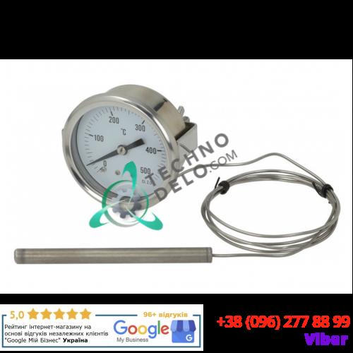 Термометр Arthermo 0-500°C (ø 60мм, кап. трубка L-1100мм) A88TC83001 пицца-печи Pizza Group и др.