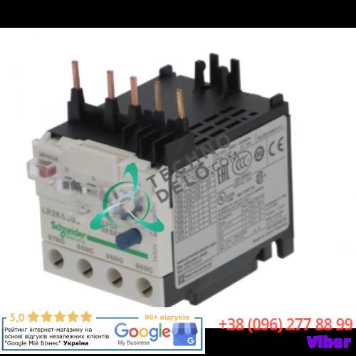 Реле перегрузки Schneider LR2K0306 (0,8-1,2A) GR50-851000265 для Electrolux Professional, Grandimpianti, Girbau и др.