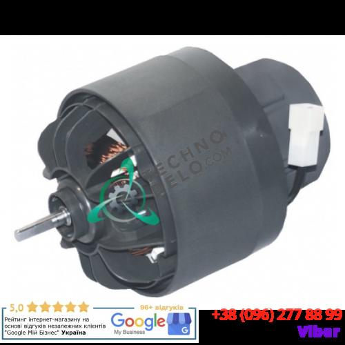 Мотор 230В блендера погружного Robot Coupe MP 350A (арт. 89554)