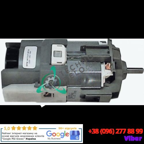 Мотор (арт. 89768) блендера Robot Coupe CMP350 V.V.