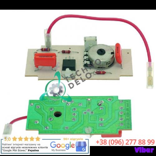 Плата электронная (регулятор скорости 80x38мм) 9713 для миксера Dynamic FT-97