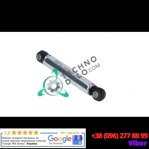 Амортизатор Suspa тип 012 L-255 мм для промышленной стиральной машины Grandimpianti, Whirlpool и др.