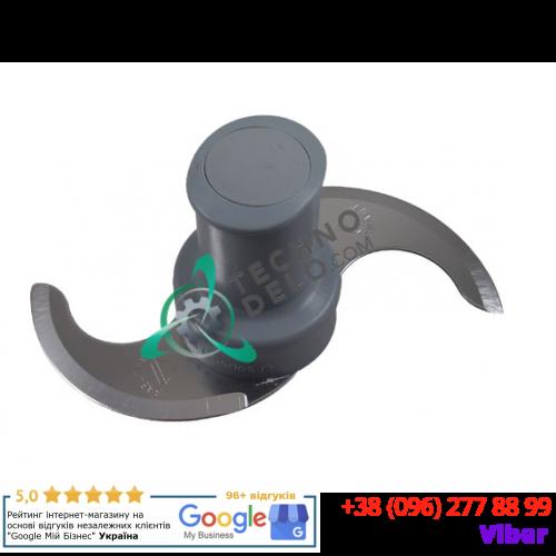 Нож гладкий куттера Robot Coupe R 301 D, R3 1500, R3D 1500 / 27286